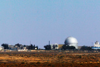 t1larg.israel.nuclear.gi