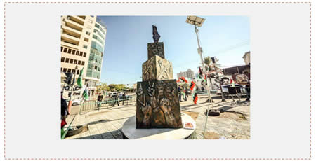 The square in Gaza City dedicated to terrorist operatives killed in the current terrorist campaign (Facebook page of Safa News Agency, December 8, 2015).